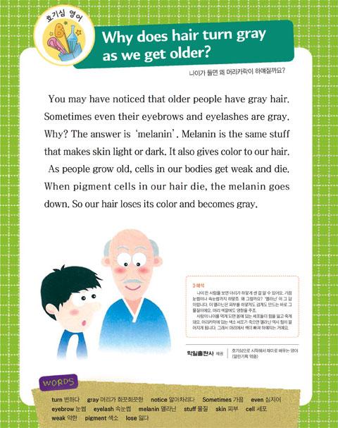 Why does hair turn gray otellerantalya net