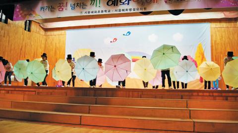 3학년 1반 학생들의 '우산 댄스'.