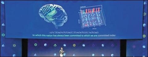 페이스북, 생각으로 문장 입력되는 기술 개발 중