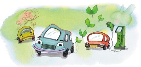 매연이 적게 발생하는 친환경 자동차