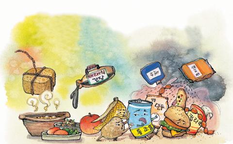 [세상을 바꾸는 즐거운 습관] 화학 식품 첨가물