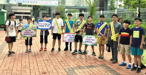 '아침밥 먹기 캠페인'을 펼치는 6학년 학생들.
