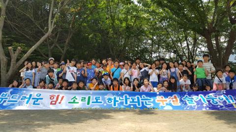 2박 3일 '음악 캠프'에 참가한 관악부 학생들.