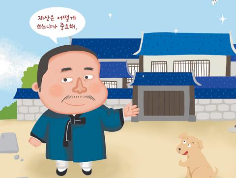 [한국 인물 백과] 전 재산을 팔아 독립운동 지원한 '이회영'