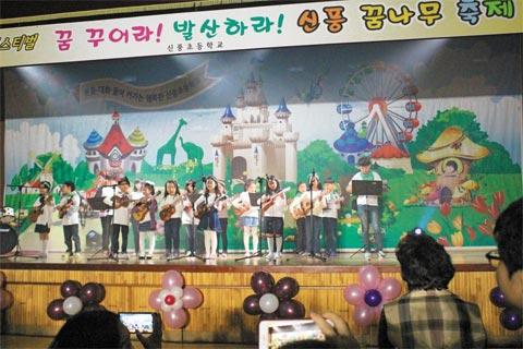 학예회에 참여한 학생들이 우쿨렐레 연주를 선보이고 있다.