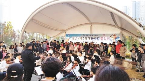'첨단 오케스트라' 단원들이 공연을 선보이고 있다.