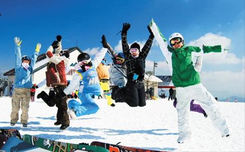 스키 여행