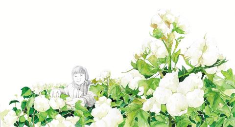 [동시로 만나는 우리 꽃과 나무]