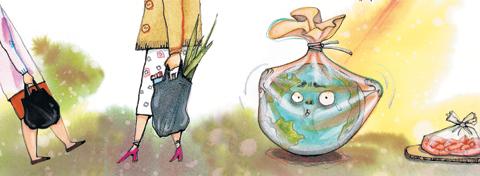 [세상을 바꾸는 즐거운 습관] 비닐봉지