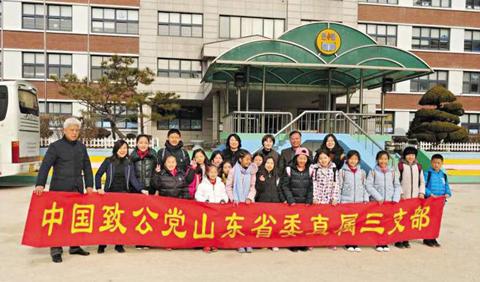 연화초를 찾은 중국 방문단 학생들의 모습