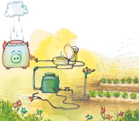 [세상을 바꾸는 즐거운 습관] 빗물 재활용