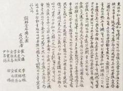 2·8 독립선언