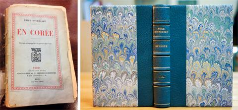 프랑스 고고학자 에밀 부르다레가 1904년 펴낸 한반도 여행기 '앙코르(En Coree)' 초판본〈왼쪽 사진〉이 이보영씨의 손을 거쳐 복원됐다〈오른쪽 사진〉. 이 책은 2009년 '대한제국 최후의 숨결'이라는 제목으로 번역돼 국내에 소개됐다.
