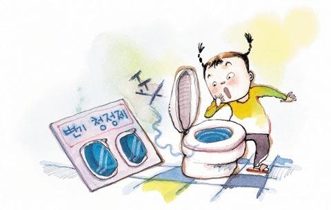 [세상을 바꾸는 즐거운 습관] 화장실 변기 청정제의 실체