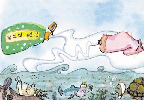 [세상을 바꾸는 즐거운 습관] ―화장품 때문에 아픈 바다