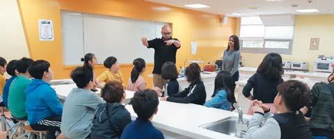 대구 신성초, 영어마을 체험학습