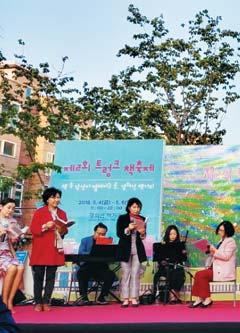 경의선 책거리 '트렁크 책 축제'