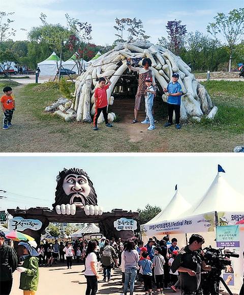 '연천 구석기축제' 개최