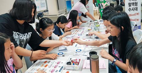 혈액형 판별 실험을 하는 어린이들의 모습.