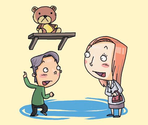 [블라블라 생활영어] [오늘의 말하기 표현] 저 곰 인형 가져도 되나요?