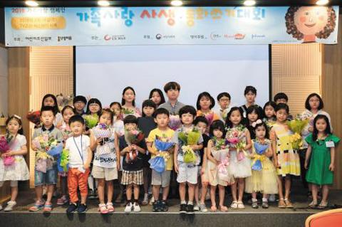가족사랑 사생·동화쓰기대회 수상자들의 모습.