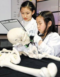키자니아 서울의 과학수사대 체험장. 어린이들은 과학수사대원이 돼 전문 장비를 이용해 현장에서 발견된 증거들을 분석하고 범인의 흔적을 쫓아간다.