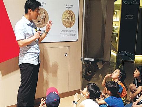 경기 과천 국립과천과학관에서 과학 원리에 대한 설명을 듣는 서울 명덕초 학생들.