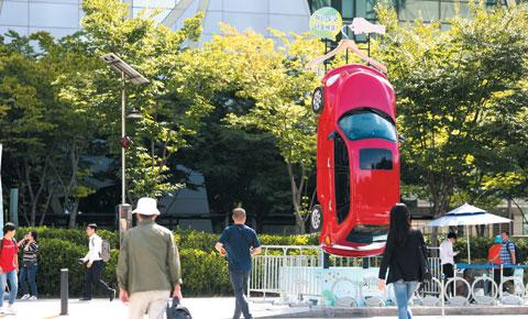 '서울 차 없는 주간' 기념 조형물