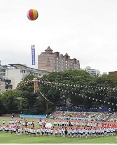 서울교대부설초 '가족 큰잔치'