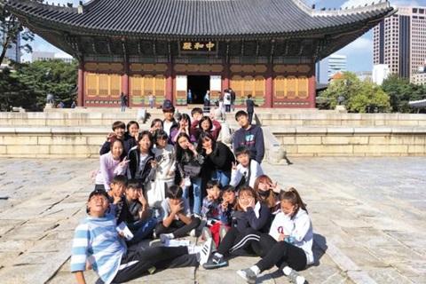 덕수궁에 방문한 경기 부천 동곡초 학생들.