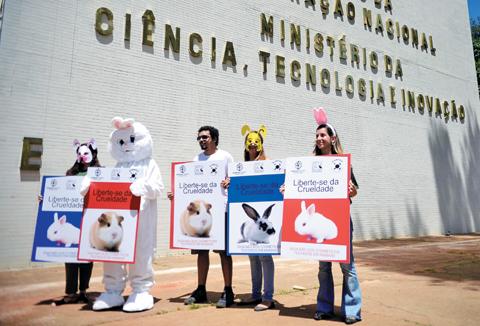 브라질 시민들의 동물 실험 반대 운동./Marcelo Camargo