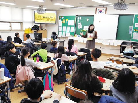 파주 한빛초, 문화유산 방문 교육