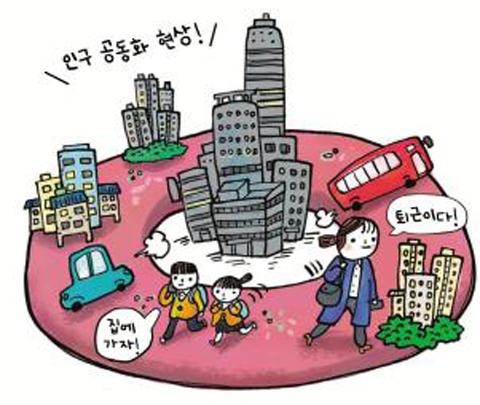 [뉴스로 만나는 한국 지리] 외곽에 주거 지역 형성… 도심 오가는 출퇴근 교통난 심각