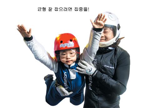 이유준(왼쪽) 군이 코치의 도움을 받으며 바람에 적응하고 있다.<br /><br />