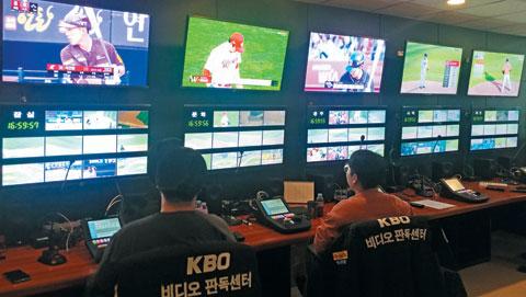 KBO '비디오판독센터'에서 엔지니어들이 경기 영상을 확인하고 있다./한국야구위원회 제공