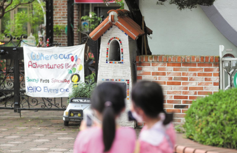 경기 안산의 유치원에서 단체급식을 먹은 유치원생 중 일부가 이른바 '햄버거병(HUS)' 증상을 보여 보건 당국이 조사 중이다./연합뉴스