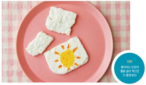 [요리 속에 숨은 과학] 우유로 만드는 플라스틱 장난감 찰랑찰랑한 우유가 단단해졌네!