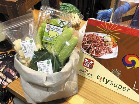홍콩 식탁에도 한류를… 깻잎·깐마늘 등 친환경 농산물 선봬