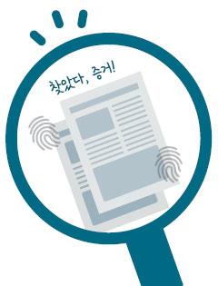 [이슬기의 슬기로운 스토리 잡스] 박민호 대한탐정협회 사무총장