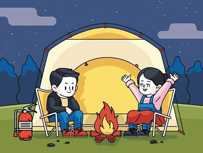 [안전은 내 친구] 캠핑 중 모닥불 지필 땐 '소화기 위치' 알아두세요
