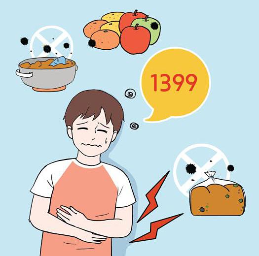 [건강 어린이 나야 나!] 부정·불량 식품은 국번 없이 '1399'로 신고