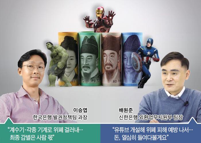 /아이클릭아트·조선일보DB