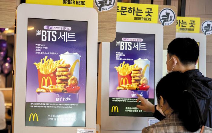 지난 5월 서울 한 맥도널드 매장에서 고객이 키오스크(무인 단말기)로 'The BTS 세트'를 주문하고 있다. /조선일보DB